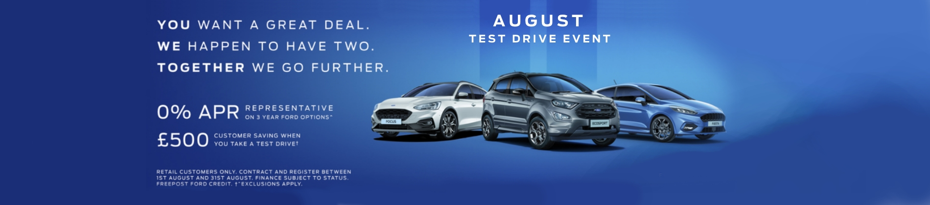 August test drive event